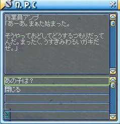 MixMaster_150.jpg