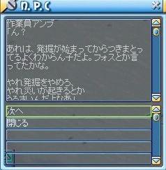 MixMaster_151.jpg