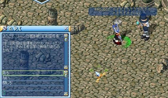 MixMaster_156.jpg