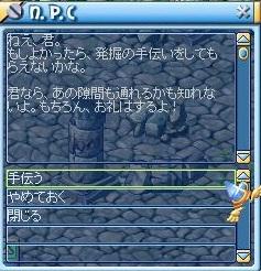 MixMaster_160.jpg