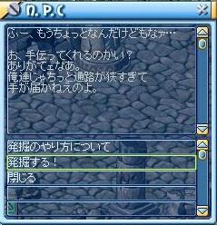 MixMaster_162.jpg