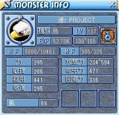 MixMaster_177.jpg