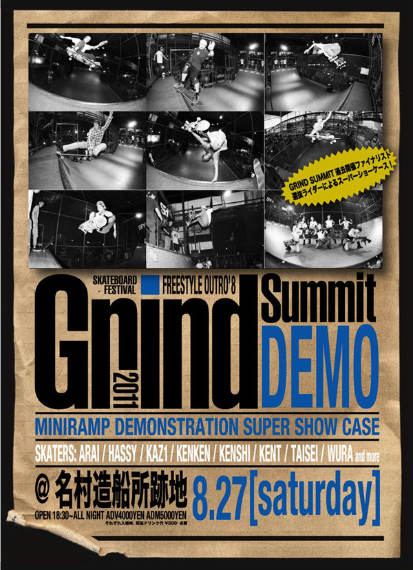 GRINDSUMMIT-DEMO.jpg