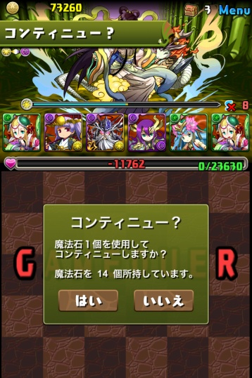 IMG_1107.jpg