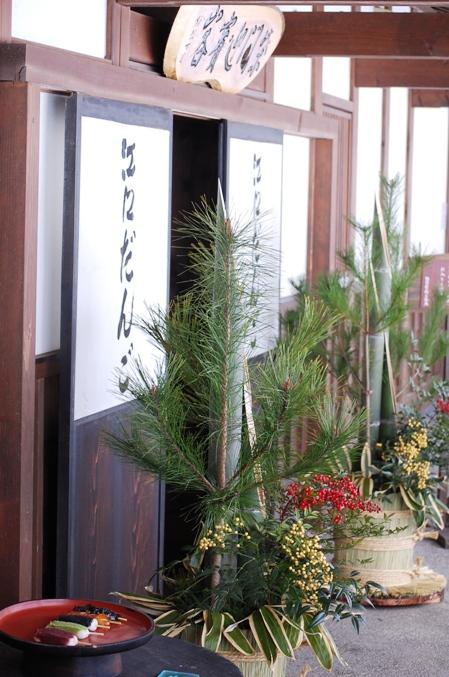門松の玄関