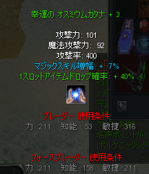 20110817-2.png