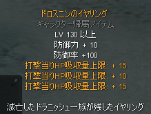 20110817-4.png