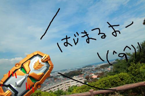 miura-13.jpg