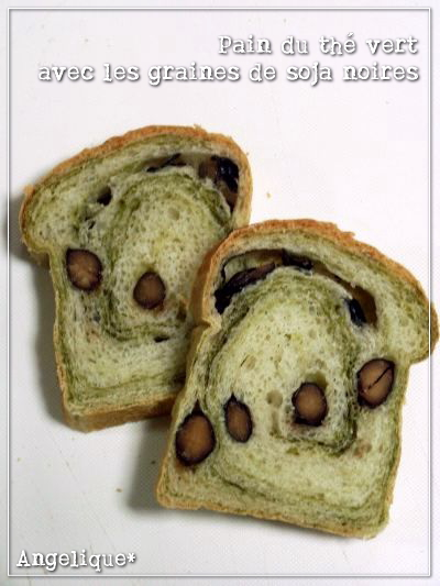 black_soy_bean_green_tea_bread