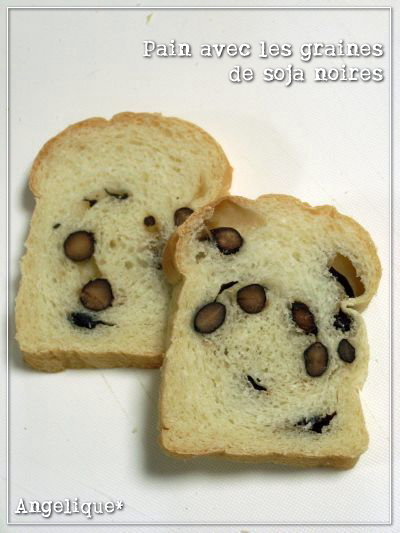 black_soy_bean_bread