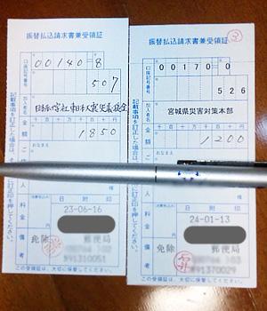 hu-001.jpg