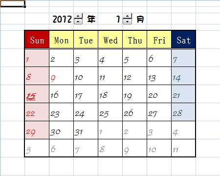 ☆ 縦長カレンダー (予定が ... : 縦長カレンダー : カレンダー