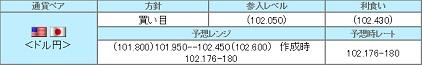 0131u12.jpg