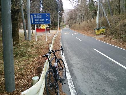 20140126_haruna1.jpg