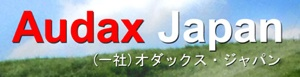 20140130_audax-japan.jpg