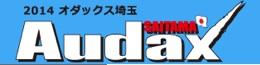 20140130_saitama.jpg