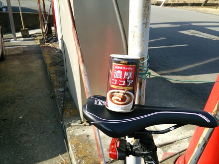 20140201_cafe3.jpg