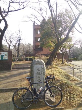 20140201_rokudou.jpg
