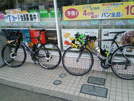 20140211_rest1.jpg