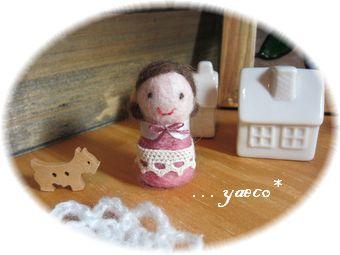 羊毛フェルト2