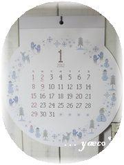 セリアカレンダー2012