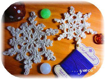 雪の結晶モチーフ