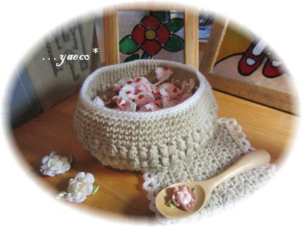 玉編みのかご