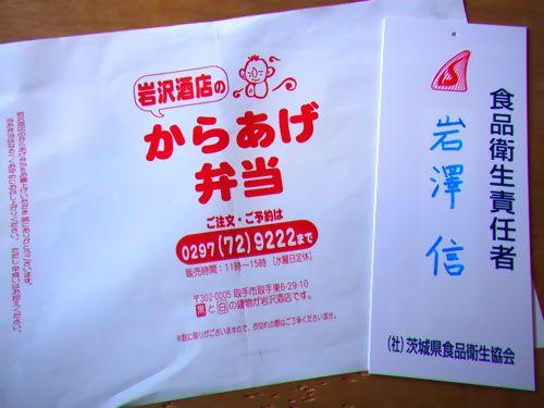 blog20110922a.jpg