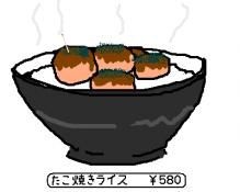 20110415 (4)