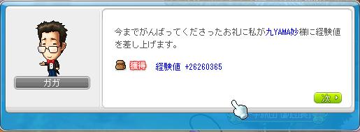 20111023 (6)