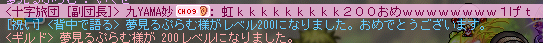 20111126.png