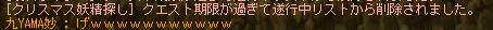 20120101 (13)