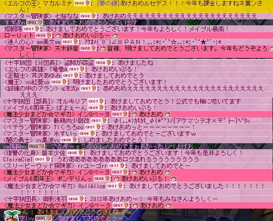 20120101 (15)