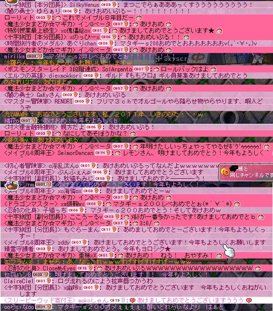 20120101 (16)