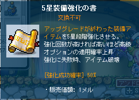 20120121 (3)