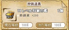 20110207 (1)