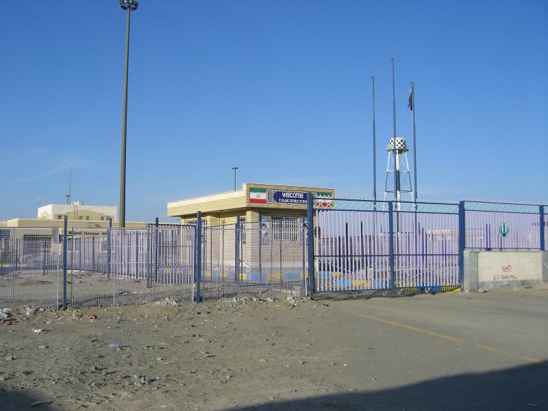 イラン国境1