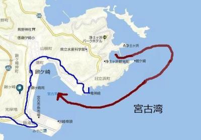 宮古湾海戦の旅