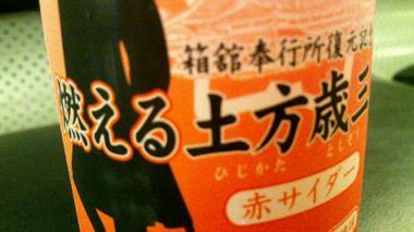moblog_9e84ecc3.jpg