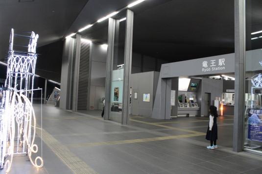 イルミネーション 竜王駅 改札口