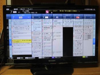 televi2.jpg
