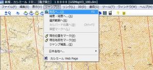 地図ブログ3