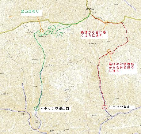 re0京丈山地図(切り抜き)