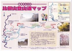 比叡山地図(縮小)