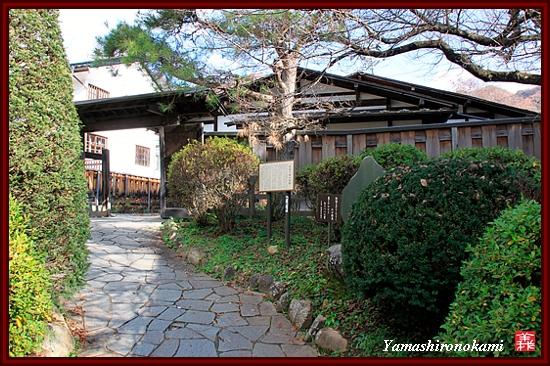 RY-2011-11-20-高遠城 (83)