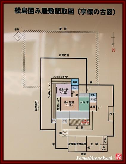 RY-2011-11-20-高遠城 (90)