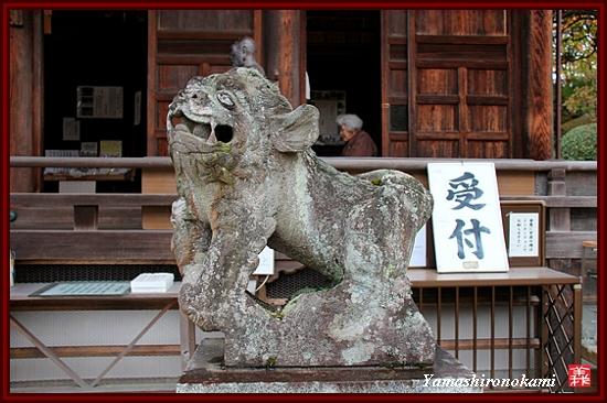 RY-2011-11-23-海住山寺 (55)