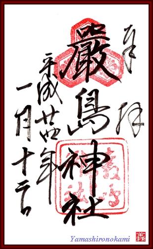 RY-img016.jpg