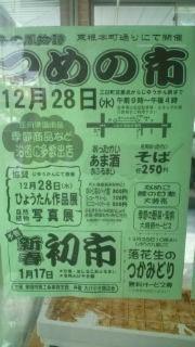20111228110501.jpg
