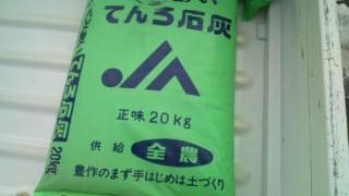 20120307132357.jpg